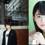 [Alexandros]川上洋平、髙橋ひかる、Perfumeが参加決定 「SOL!」史上最大イベント開催