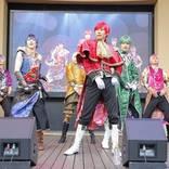 【速報】F6バレンタインミニライブの写真を公開! 井澤勇貴、和田雅成ら登壇!