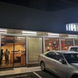 アラブ最強炊き込みご飯『マンディ』がなぜか茨城県で食べられるらしい