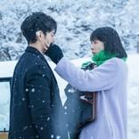 夏帆×妻夫木聡、大雪の中で燃え上がる恋心…『Red』本編映像解禁