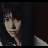 Karin. 新アルバムより「最終章おまえは泣く」のMVを公開 初のワンマン&ツアーのタイトルを発表