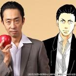 『美食探偵 明智五郎』中村倫也にコンプレックスを抱く警部に北村有起哉