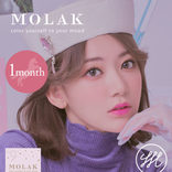 100万枚売れた「宮脇咲良カラコン」 新たに1monthシリーズ発売