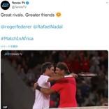 フェデラー vs ナダル、南アのチャリティマッチにテニス史上最多の観客動員数