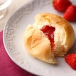 クリームと苺のとろける口どけ。八天堂の「あまおう苺のくりーむパン」