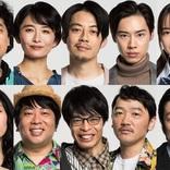 舞台『たけしの挑戦状 ビヨンド』東京で追加公演が決定