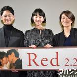 新米パパの妻夫木聡、妻・マイコと『はじめてのおつかい』大号泣