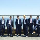 実写ドラマ『湘南純愛組!』予告映像解禁!T-BOLAN新曲や反町隆史の「POISON」など名曲使用