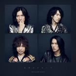 THE YELLOW MONKEY、新曲「未来はみないで」3月デジタル・リリース