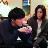 """今夜の『知らなくていいコト』吉高由里子、柄本佑に""""会いたい気持ち""""を自覚し…"""
