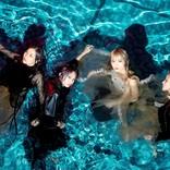 SCANDAL「Kiss from the darkness」から「Tonight」のMVでHARUNAがコンテンポラリーダンスを披露!