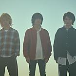BURNOUT SYNDROMES、『ハイキュー!!』『銀魂』『Dr.STONE』などアニメコンセプトBESTアルバムをリリース