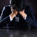 仕事に対する意識調査 日本が最も悲観的、運頼みな傾向も