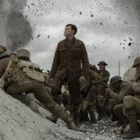 【映画コラム】全編を通してワンカットに見える『1917 命をかけた伝令』