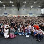 「ラジオエキスポ」2万1,200人来場 - 太田光「まさかこんな大勢の人が」