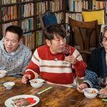 """ロンブー淳とFUJIWARAが""""移住のリアル""""をのぞき見体験「田舎サイコー!」"""