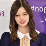 乃木坂46・白石麻衣、卒業が今になった理由明かす「意識し始めて…」