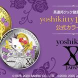 YOSHIKIファン歓喜のyoshikitty10周年記念アイテム!高級感漂う純金・純銀製コインが登場