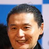 貴乃花光司氏、人生初の回転寿司でハプニングも…サンド伊達「こんな笑顔あんま見ない」