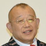 笑福亭鶴瓶、驚額のお年玉失敗談 生田斗真、金額聞いて思わず笑っちゃった