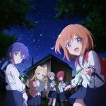 小惑星を見つけたい!地学系女子の青春アニメ「恋する小惑星」