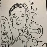 """草彅剛、""""欽ちゃん""""似顔絵イラスト&言葉にファン絶賛"""