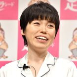 尼神インター誠子「やり口、田中みな実」とツッコまれたバレンタインの行動とは?
