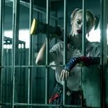 マーゴット・ロビーが超絶クール!『ハーレイ・クインの華麗なる覚醒』予告&アクション映像