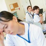 看護師が体験した職場いじめ「患者の使用済みオムツがカバンに…」