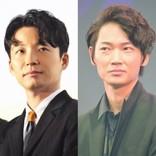"""星野源、新ドラマは機動捜査隊が舞台 """"バディ""""綾野剛も「一緒に駆け抜けるぜ!」"""
