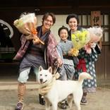 """丸山隆平、主演時代劇クランクアップ! """"家族""""と一緒に「いい旅ができました」"""