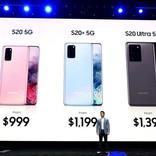 Galaxy Z FlipとGalaxy S20のインパクト - Galaxy発表会まとめ