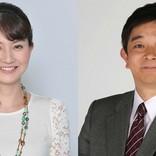NHK井上あさひ&フジ伊藤利尋アナがタッグ 未来の災害報道を考える
