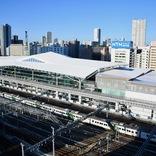 JR東日本、高輪ゲートウェイ駅構内店舗を3月23日オープン 無人決済店舗やスタバ