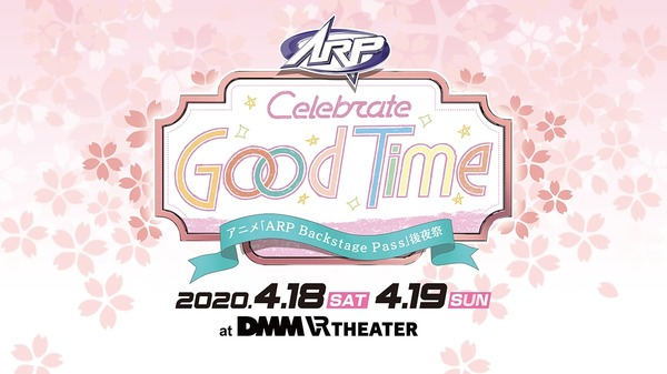 Celebrate Good Time (c)ARPAP