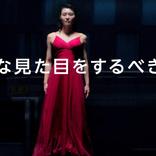 """石川佳純も参加! 世界のトップアスリートが賛同する『美は#競争ではない』 女性たちの""""それぞれの美しさ""""を後押し <SK-II>新キャンペーン #NOCOMPETITION"""