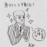 """過労死やいじめ…日本は""""人権""""に対する意識が薄い!?"""