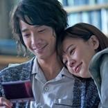 アジア中が涙したラブストーリー『悲しみより、もっと悲しい物語』予告解禁