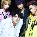 ACE COLLECTION、佐野勇斗、飯豊まりえW主演ドラマ『僕だけが17歳の世界で』の主題歌に決定!
