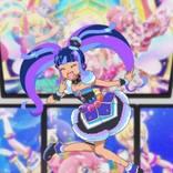 キラッとプリ☆チャン 第95話「だいあがおジャマ?  キラッツの秘密を探るんだよん!」手作りケーキをあーんされちゃう【感想コラム】