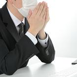 98%は花粉で仕事効率が低下!? 今こそビジネスパーソンに持ってほしいFRISK