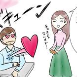 これは幸せ!男性の心にずっと残る40代独女との「バレンタインの思い出」3選