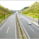 無料で走れる高速道路が各地で増えている理由
