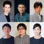 池井戸潤原作×神木隆之介主演『鉄の骨』豪華10名の追加キャスト発表