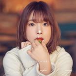 声優・内田真礼、10thシングル「ノーシナリオ」のジャケットを公開