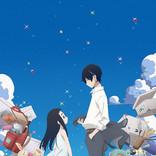 TVアニメ『かくしごと』、週刊少年マンガジン編集部のキャラ&キャスト情報