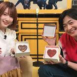 """下野紘と内田真礼が""""エプロン姿""""でチョコ作り!"""