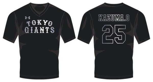 6月25日(木)横浜DeNAベイスターズ戦は岡本和真選手にフォーカス