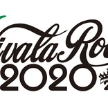 『VIVA LA ROCK 2020』flumpool、SUPER BEAVER、キュウソら 第4弾出演アーティストを発表