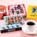 黒猫のパッケージにキュン!『KURONEKO QUARTETTO』はバレンタインの友チョコにもおすすめ!